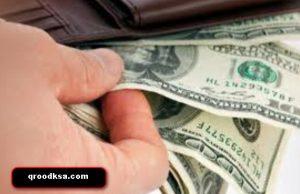 نصائح للحفاظ علي المال